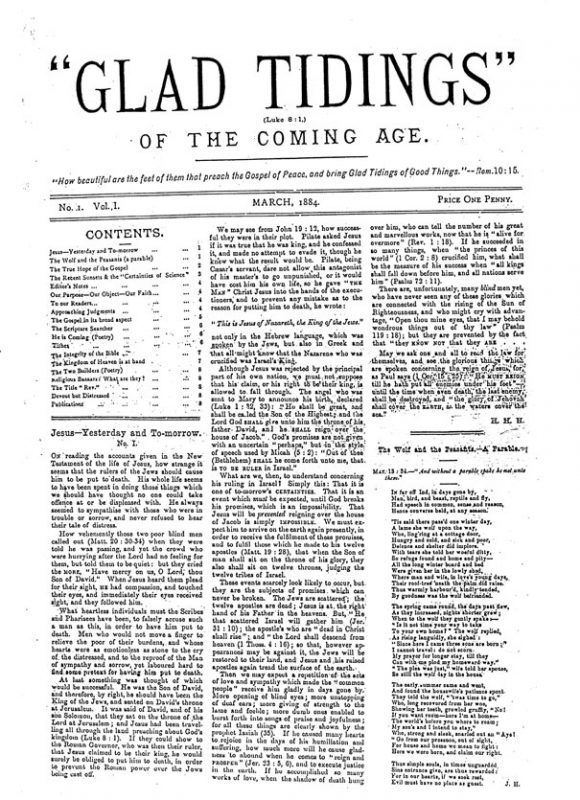 1884-issue