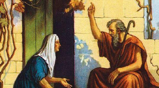 God Who Provides
